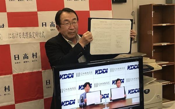 KDDI、チェンジと画面越しに連携協定を結んだ戸梶眞幸村長(24日、高知県庁)