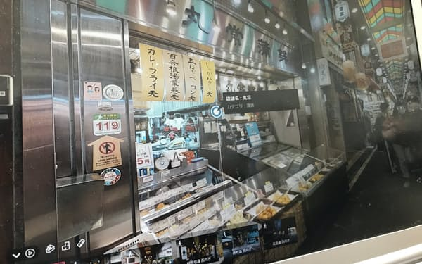 気に入った商品をECで購入する機能も(京都錦市場商店街振興組合サイトより)