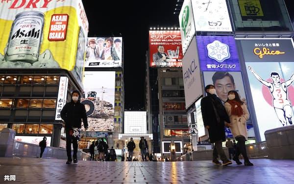 大阪市中央区の繁華街ミナミでは地価下落が顕著だった