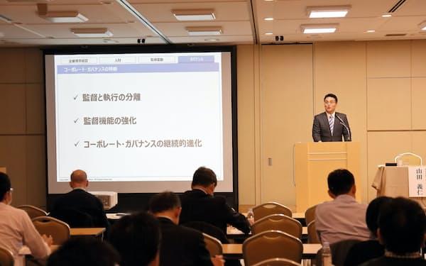 オムロンは監督と執行の分離を進めている(2020年2月のESG説明会、登壇者は山田義仁社長)