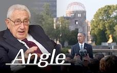 キッシンジャー路線との決別 オバマ広島訪問から5年
