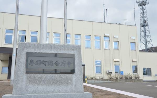北海道寿都町役場(2020年4月)