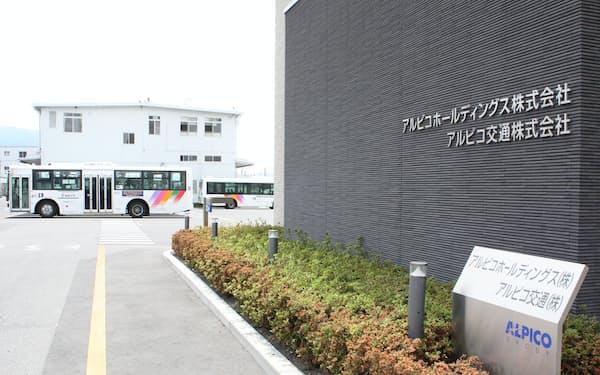 アルピコHDは交通、宿泊、小売りなど幅広い事業を展開している(長野県松本市の本社)