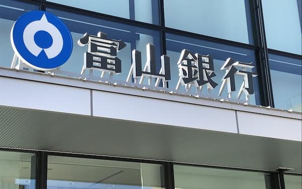 富山銀行本店(高岡市)