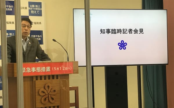 緊急事態宣言の延長要請を発表する、福岡県の服部知事(25日、県庁)
