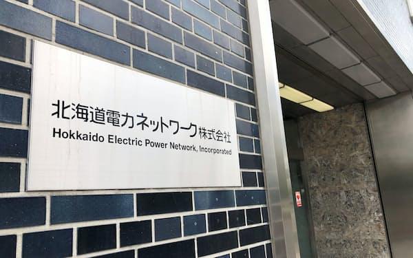 北海道電力ネットワーク(札幌市の北電本店)
