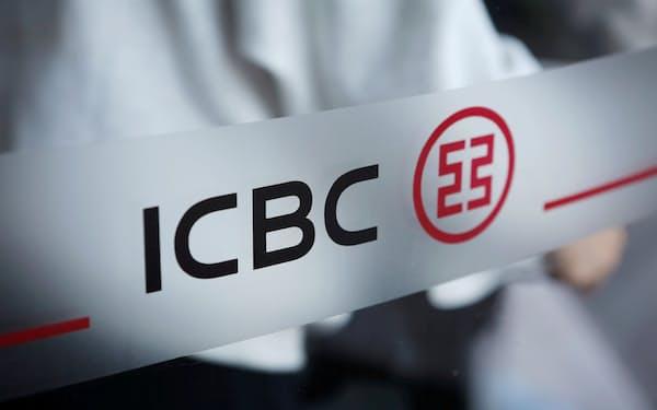 ゴールドマンは富裕層向け事業で中国工商銀(ICBC)と組む=ロイター