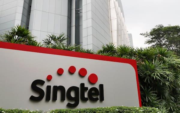 シンガポールの通信最大手シンガポール・テレコム(シングテル)の本社ビル(2015年10月)