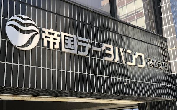 速報 愛媛 ニュース 愛媛県 新型コロナ関連情報
