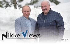 ベラルーシ非難できないプーチン氏 弾圧に透ける危機感