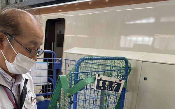 朝どれ魚を北陸新幹線で東京へ(26日)