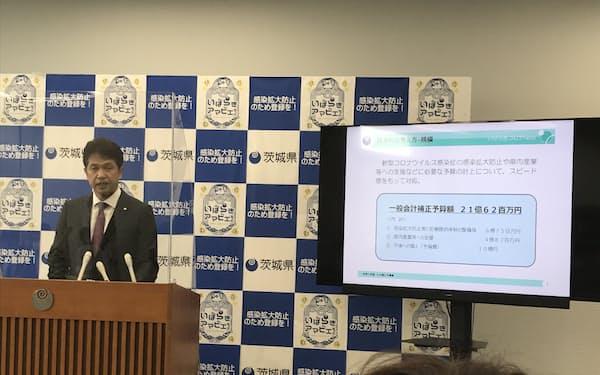 大井川知事は感染拡大地域でのPCR検査助成も発表した(茨城県庁)