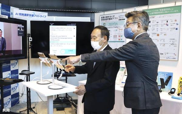 携帯電話政策を重視する菅首相(左)と武田総務相(右)=共同