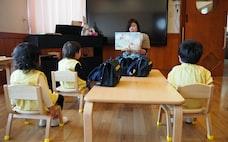 保育所に迫る過剰時代、利用児童25年ピーク 厚労省試算