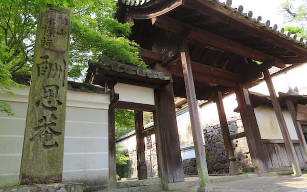 アニメのモデルとなった禅僧、一休宗純が晩年を過ごした「酬恩庵一休寺」