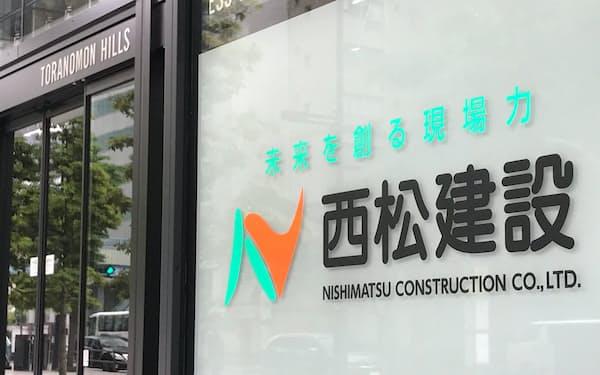 西松建設は村上氏側に対し、25%を超える株式取得を中止するよう要請していた