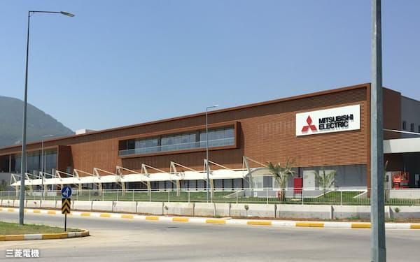 トルコ西部マニサにある三菱電機エア・コンディショニング・システムズ・マニュファクチャリング・トルコ(MACT)