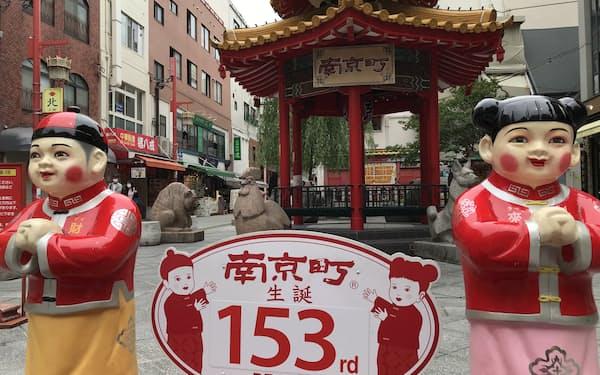 戦後荒廃した南京町は40年前の再開発で人気の観光地へと成長した