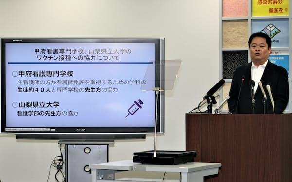 甲府看護専門学校と山梨県立大学がワクチン接種に協力することになった(27日、右は山梨県の長崎幸太郎知事)