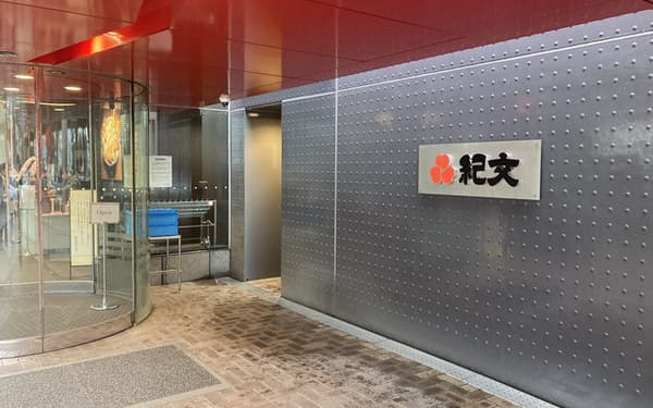 4月に東証1部に上場した紀文食品は、創業84年のオールドルーキー。同社株は上場から4日連続で急伸し、初値の1.7倍まで上昇した