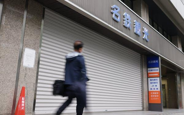 新型コロナウイルスの流行を受けて旅行販売が落ち込んでいる(27日、名古屋市中村区の名鉄観光サービスの店舗)