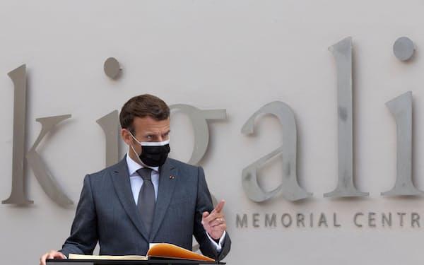 マクロン仏大統領はルワンダ大虐殺について責任を認めた=ロイター