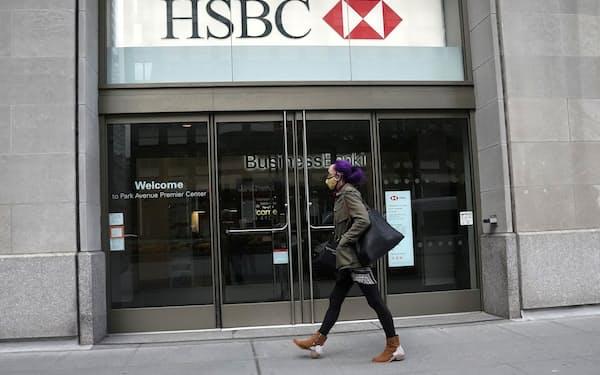 HSBCは米国で約150店舗を展開している(ニューヨーク)=ロイター