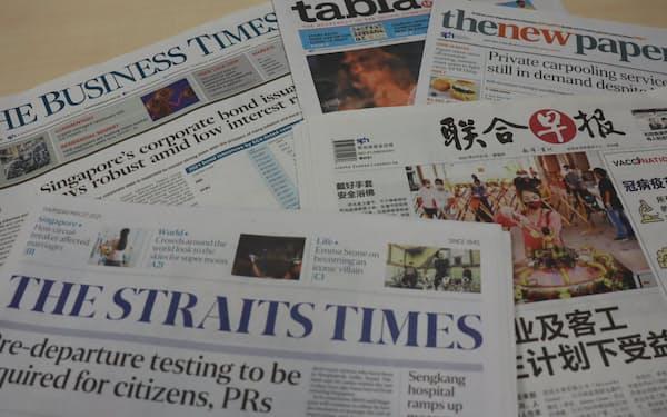 SPHは有力英字紙ストレーツ・タイムズのほか多くの新聞を発行する