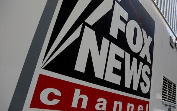米報道局「FOXニュース」は米保守層に人気がある=ロイター