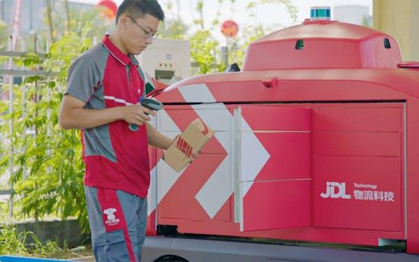 京東物流は無人配送などの技術開発に力を入れている(同社提供)