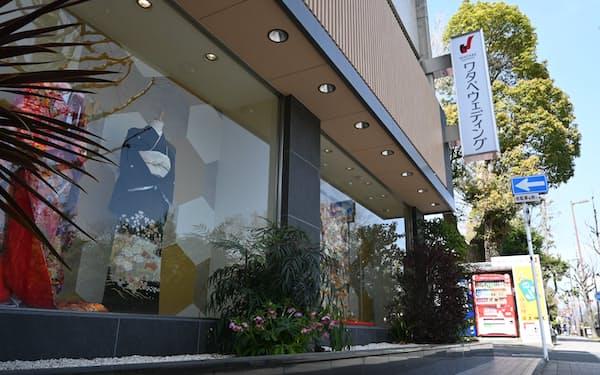 ワタベウェディングの本店(京都市)