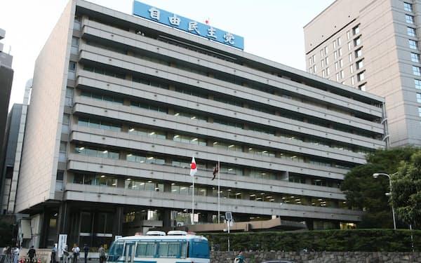 自民党本部の外観(2009年9月8日午後、東京都千代田区)。