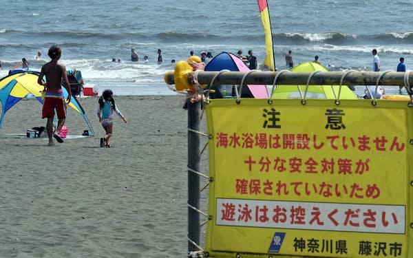 2020年は海水浴場が開設されなかったが、多くの人が訪れた(神奈川県藤沢市の片瀬西浜海水浴場)