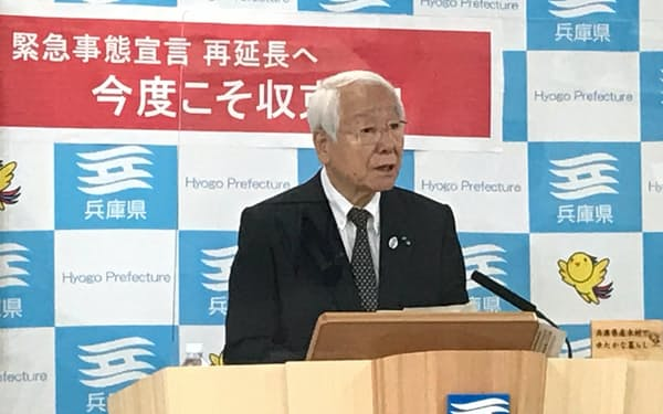 記者会見する井戸敏三知事(28日、神戸市)