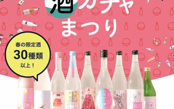 クランドでは珍しい日本酒を気軽に飲み比べできる「酒ガチャ」が人気だ