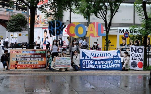 みずほFGの株主総会会場前で「脱炭素」の対応を求める環境NPO(2020年6月)