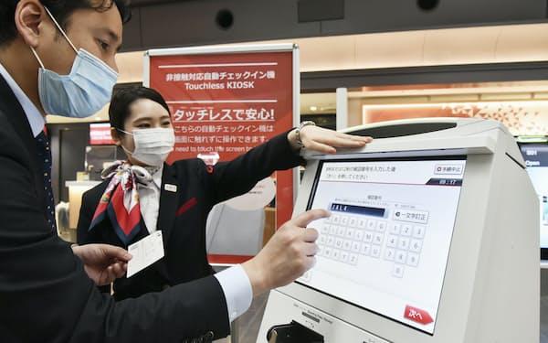 JALはタッチパネル式画面に手で触れなくても操作できるチェックイン機を導入した