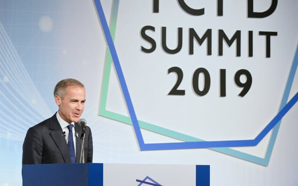 気候変動関連ではTCFDの提言に沿った開示が国際標準になりつつある(2019年に東京で開かれたTCFDサミット)