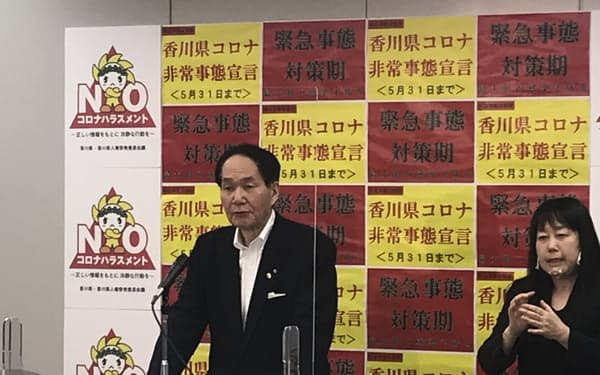 香川県は2週間の時短要請の延長を決めた(高松市)