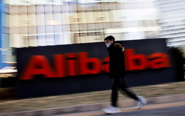 中国当局はアリババなどネット企業への規制圧力を強めている=ロイター