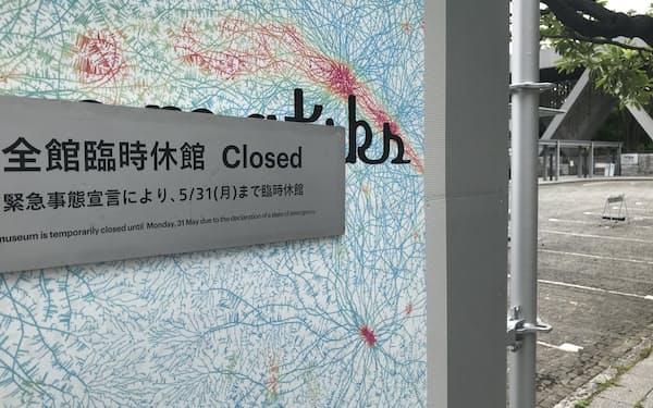 東京都現代美術館は6月1日に営業を再開する(31日、東京都江東区)