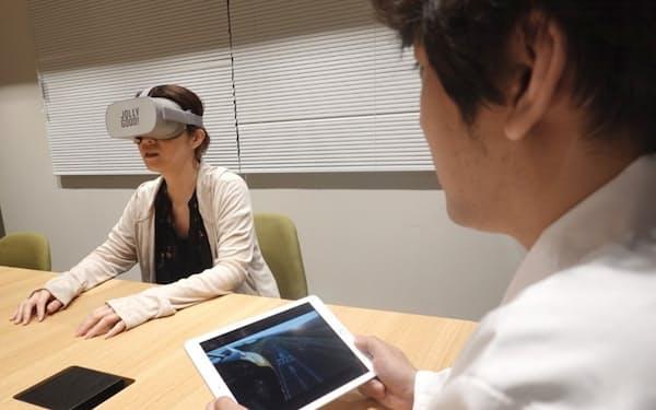 ジョリーグッドのうつ病治療用VR