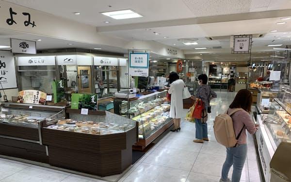 デパ地下の食料品を宅配する(そごう広島店)