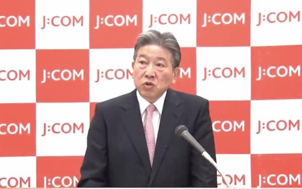 記者会見するJCOMの石川雄三社長