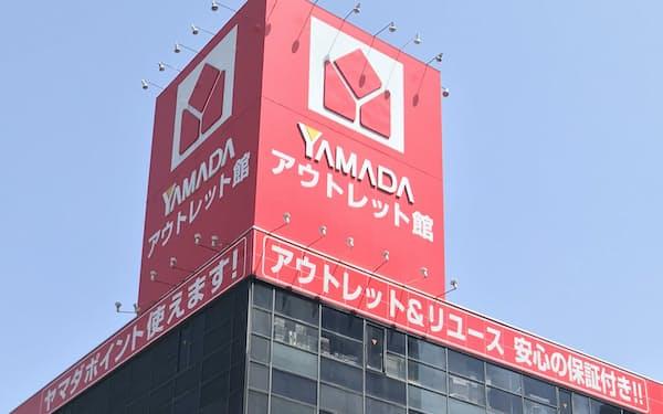 ヤマダは中古品専門店を増やすことで消費者の選択を広げる(都内の専門店)