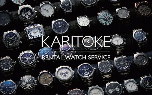 個人間で時計の売り買いができるようにする