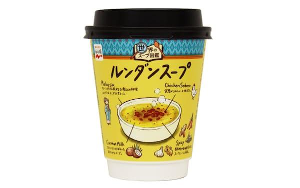 永谷園が発売したカップ入りのカレースープ「世界のスープ図鑑 ルンダンスープ」