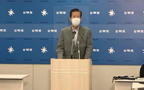 記者会見する公明党の山口那津男代表(1日、国会内)