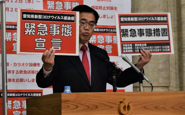 感染防止策を呼びかける愛知県の大村秀章知事(1日、愛知県庁)