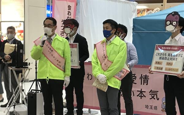 イオンモール北戸田で感染対策を呼び掛ける大野知事(1日)